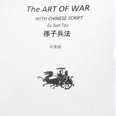 "The Art of War - English Translation with Chinese Script"" (2020) - Chung & Mei-Lin H. Yu"