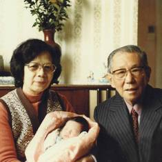 First time grandparents