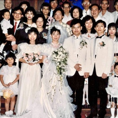 Eliza & Wai Kim's wedding - 1988