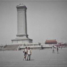 Larry and me in Tiananmen Square, Beijing, 1992