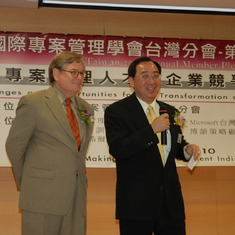 Mike and Barry in PMI-Taiwan's Congress