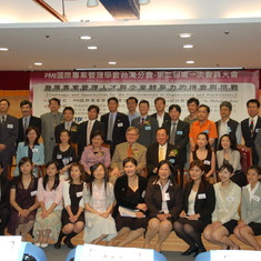 Mike with PMI-Taiwan's BoD members and volunteers in 2006